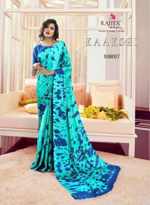 Rajtex Saree Kaakshi 108017