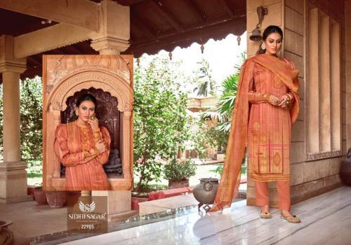 Siddhi Sagar Ras Malai 22905 Price - 575