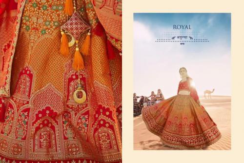 Royal Designer Royal 975 Price - 6895