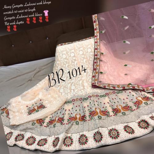 BR Lehenga Choli BR-1014-C Price - 2095