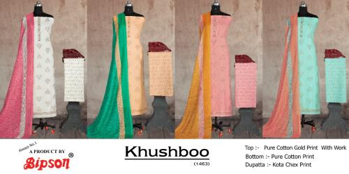 Bipson Prints Khushboo 1463 Colors  Price - 2400