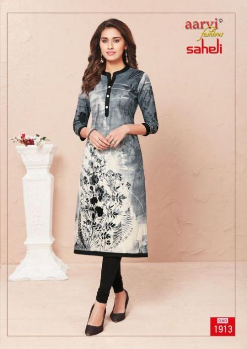 Aarvi Fashion Saheli 1913 Price - 255