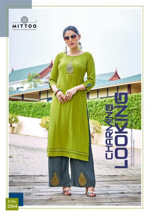 Mittoo Panghat 2064 Price - 790