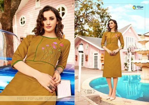 Riya Designer Afrouze 1004 Price - 385