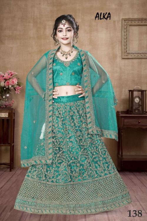 Alka Children Wear 138 Price - 1650