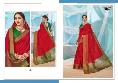 Kakshya Saree Aahana 3002 Price - 849