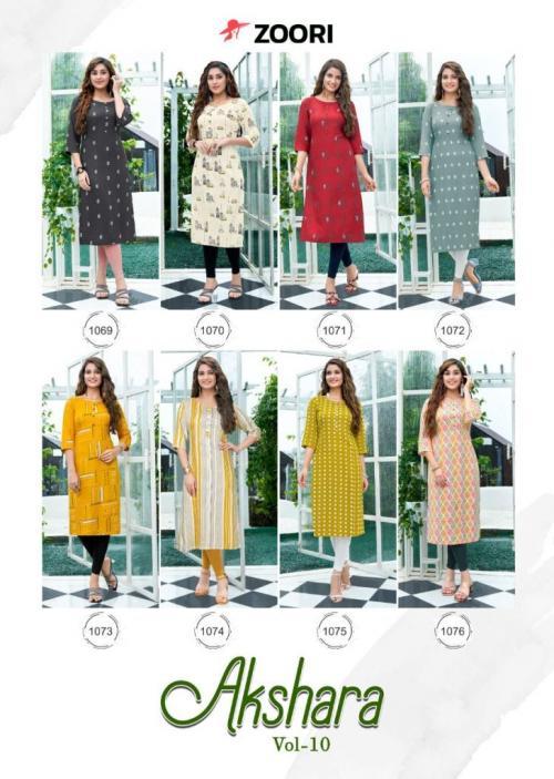 Zoori Akshara 1069-1076 Price - 3080
