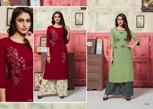 R Studio Baanvi Udaan 1003-1004 Price - 1398