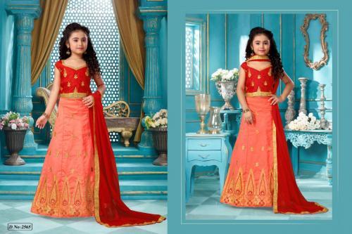 Sanskar Style Baby Doll 2565 Price - 835