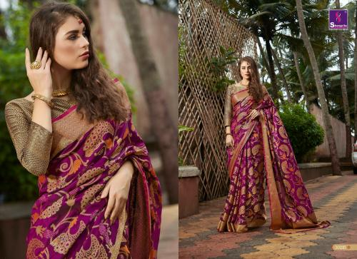 Shangrila Saree Sundari Silk 30215 Price - 1105