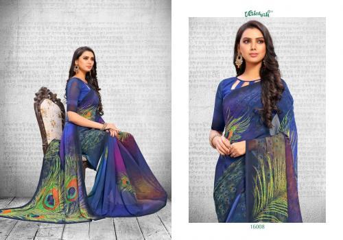 Vaishali Fashion Samaira 16008 Price - 1075