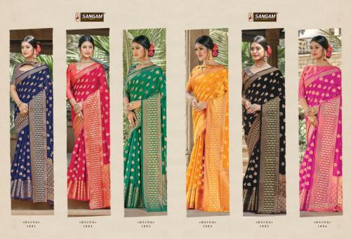 Sangam Vartika 1001-1006 Price - 6870