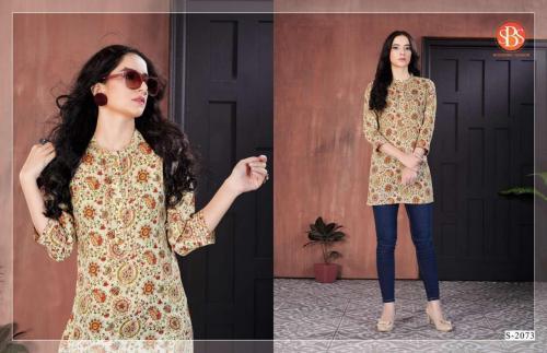 Subhash Saisha 2073 Price - 633