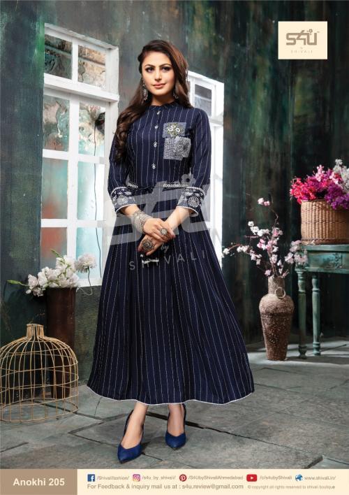 S4U Shivali Anokhi 205 Price - 815