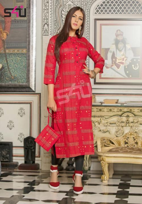 S4U Shivali Fyre 07 Price - 545