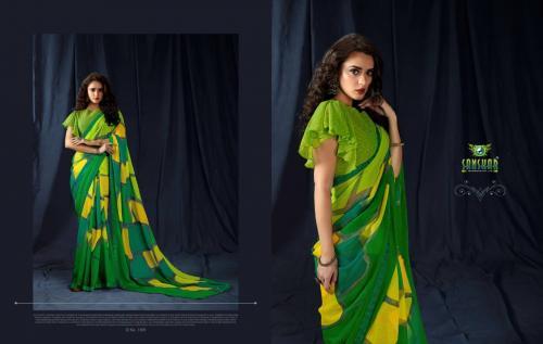 Sanskar Kasak 1001 Price - 699