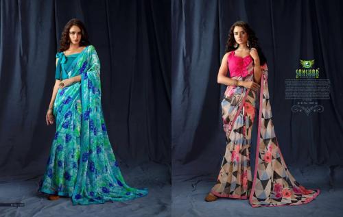 Sanskar Kasak 1008-9 Price - 699