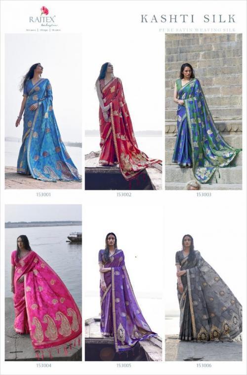 Rajtex Saree Kashti Silk 153001-153006 Price - 9690