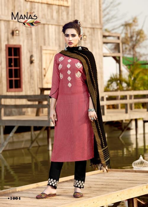 Manas Fab Glamour City 1004 Price - 949