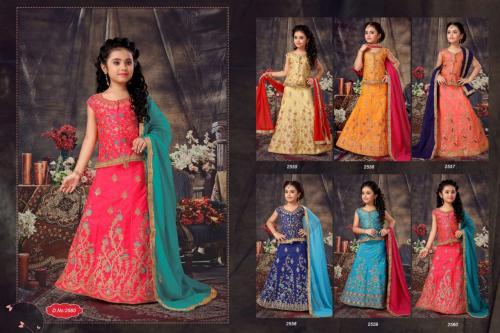 Sanskar Style Baby Doll 2555-2560 Price - 4770