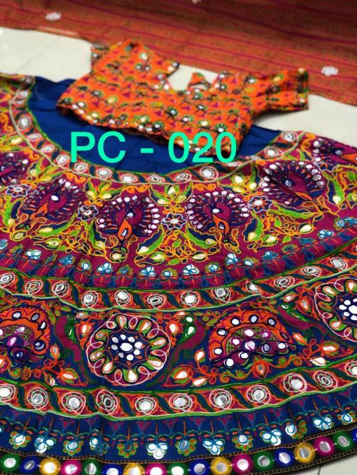 Designer Navratri Special Lehenga Choli PC 020 Price - 2495