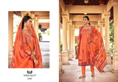 Siddhi Sagar Ras Malai 22907 Price - 575