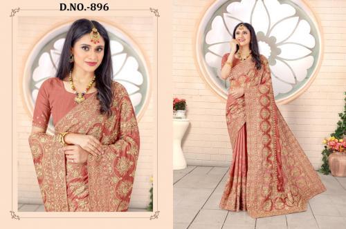Nari Fashion Star Light 896 Price - 1795