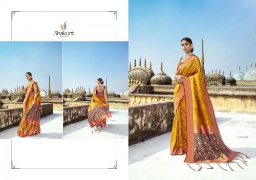Shakunt Saree Attraction 26522 Price - 1971