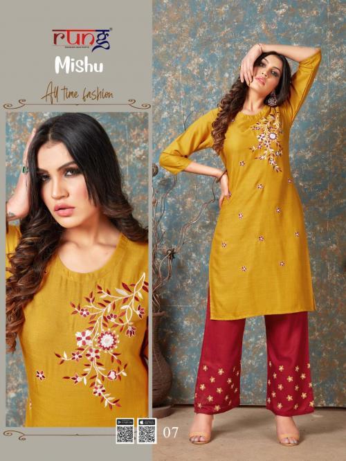 Rung Mishu 07 Price - 510