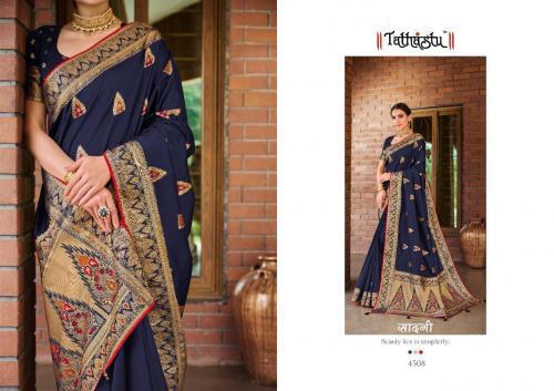 Tathastu 4509 Price - 1685