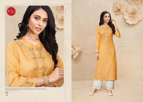 Lt Fabrics Shanaya 105 Price - 770