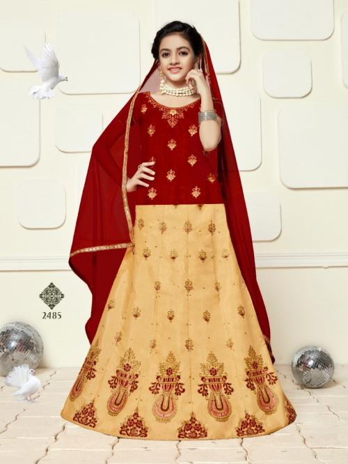 Sanskar Style Baby Doll 2485 Price - 995