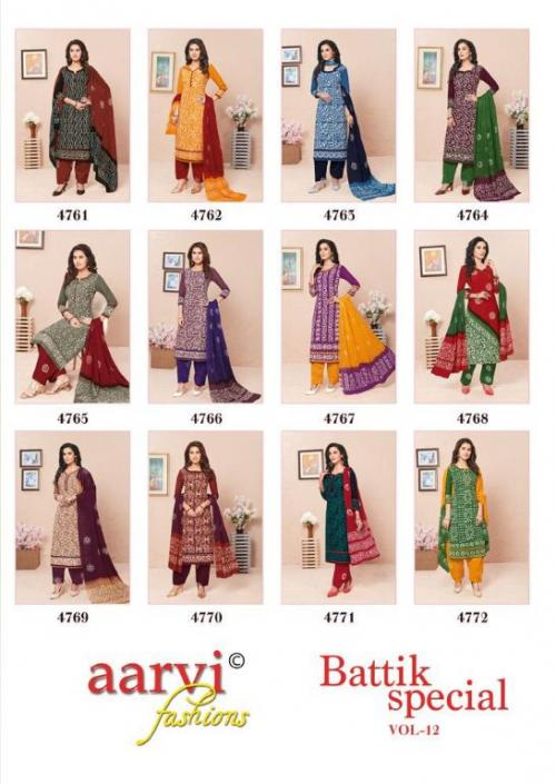 Aarvi Batik Special 4762 Price - 525