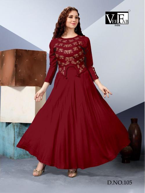 VF India Milano 105 Price - 795