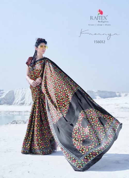 Rajtex Saree Kavanya 156012 Price - 725