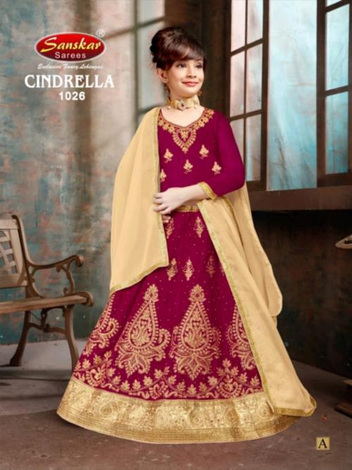 Sanskar Style Cindrella 1026 Kids Wear Lehenga
