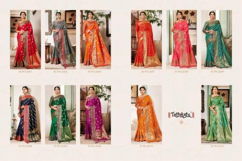Tathastu Saree 2601-2611 Price - 15345