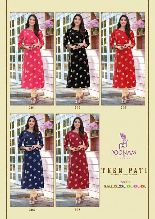 Poonam Designer Teen Patti 201-205 Price - 1745