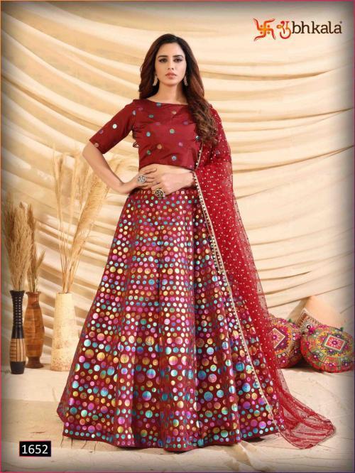 Shubhkala Girly 1652 Price - 2200