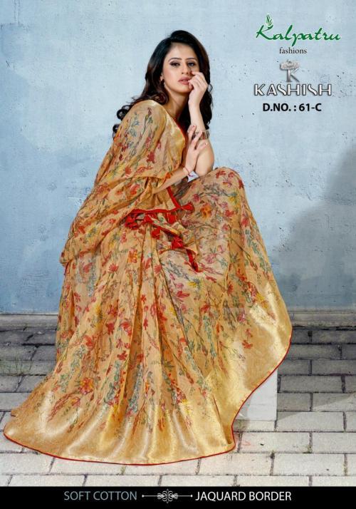 Kalpatru Fashions Kashish 61 C Price - 750
