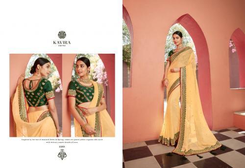 Kavira Madhurima 2201 Price - 1625