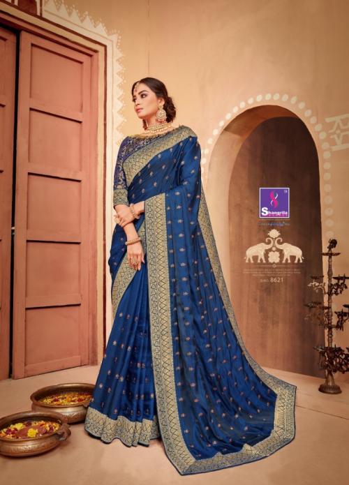 Shangrila Saree Kalyani 8621 Price - 1595
