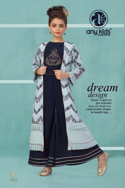 Any Kids Designer Gowns 402 Price - 1299