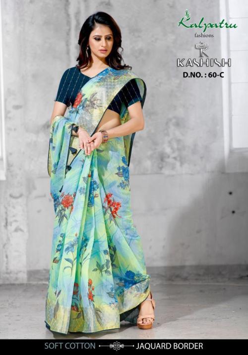 Kalpatru Fashions Kashish 60 C Price - 750