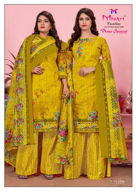 Mishri Creation Plazo Special Karachi Cotton 5006 Price - 355