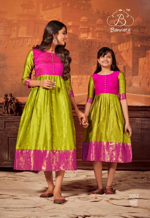 Banwery Mother & Daugther 1002 Price - Combo Rate:-1000, Mother:-649 Daughter :-500