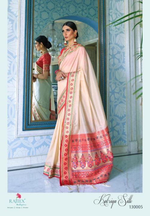 Rajtex Saree Katriya Silk 130005  Price - 1360