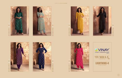 Vinay Fashion Tumbaa Lightining 38491-38497 Price - 7525