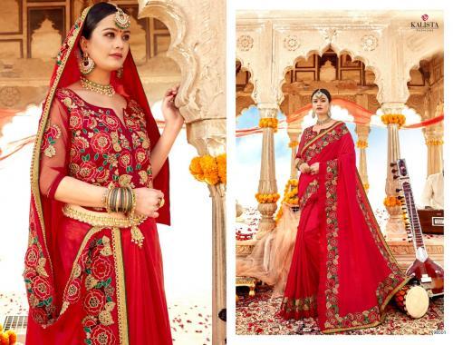 Kalista Fashions Rani Sahiba 98501 Price - 1800
