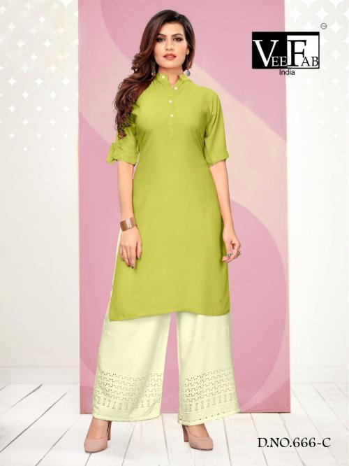 VF India Milky Bar 666 C Price - 650